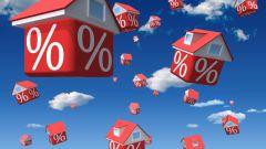 Как законно уменьшить налог на прибыль