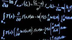 Как решать интеграл с заменой