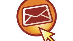 Как сменить пароль на mail
