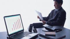 Какие бухгалтерские документы самые важные