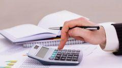 Основные понятия налогового учета