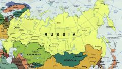 What Republic are part of the Russian Federation