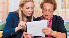 Какие документы нужны при регистрации договора дарения