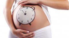 Как понять, что при беременности опустился живот