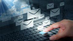 Как поменять e-mail