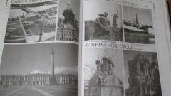 Какие города переименовывались