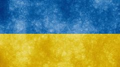 What are the Ukrainian months of the year