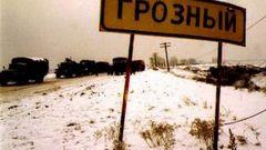 Чечня: как все начиналось