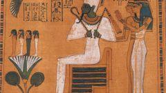 Как в Египте относились к смерти