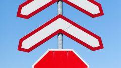 Как появился первый дорожный знак