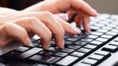 Как ввести знаки на клавиатуре