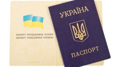 Как вклеить фото в паспорт Украины в 2018 году