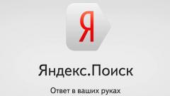 Как проверять индексацию на Яндексе