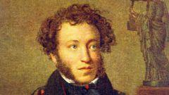 Под каким знаком Зодиака родился Пушкин