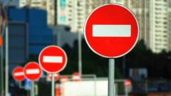 How to check traffic fines in Izhevsk