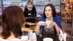 Как разговаривать с незнакомыми людьми