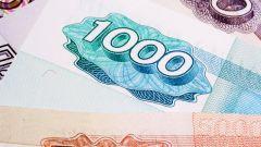 Как выглядит настоящая тысяча рублей