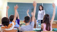 В какую школу записать ребенка