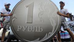 Как выглядят деньги в России в 2018 году