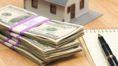 Как проверяют при выдаче кредита