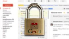 How to change password in gmail
