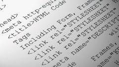 Как изменить текст в html