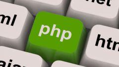 Как включить файл в php