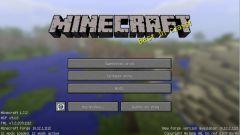 Как увеличить память для Minecraft
