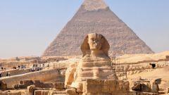 Какая египетская пирамида самая большая