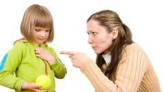 Как себя сдержать, чтобы не ударить ребенка?