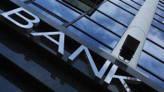 Как выбрать банк для получения кредита?