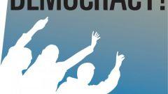 Какие признаки у демократического режима