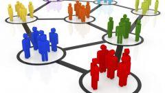 Социальная структура как признак общества