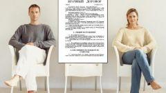 Что предусмотреть в брачном договоре