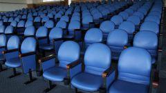Какой ряд в кинотеатре лучше всего