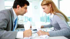 Как решать конфликты на работе