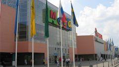 Какие магазины есть в Меге