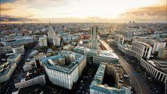 Новосибирск: районы и их характеристики