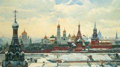 Кремль как объект Всемирного наследия