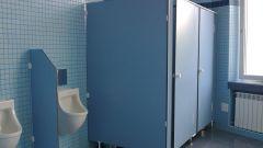 Как безопасно пользоваться общественным туалетом