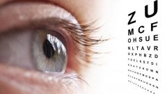 С какого расстояния проверяют остроту зрения