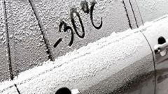Как узнать прогноз погоды в Туле