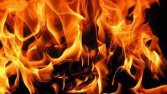 Огонь как знак стихии