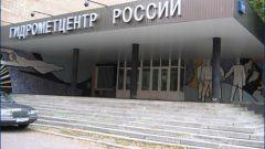 Как узнать прогноз погоды в Красноярске