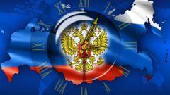 Как будет развиваться Россия