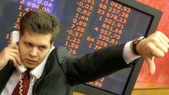 Как вкладывать деньги в акции