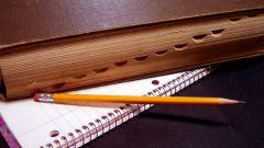 Как начать писать прозу