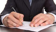 Как заполнять договор аренды нежилого помещения