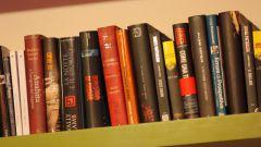 Книга: электронная или бумажная