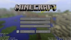 How to increase fps in Minecraft